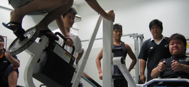 Singapore Gym